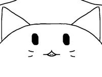 Catseption