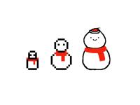Snowbois