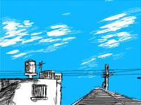 Morning blue sky