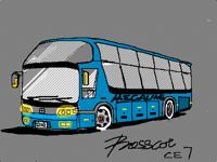 Blue tourbus