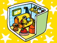 sloth living room