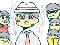 Todomatsu snapped