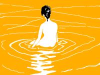 From Japan bath