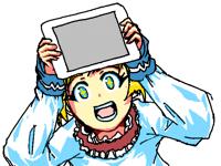 I got an iPad!
