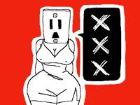 Plug mans wife