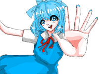 Cirno is the strongest