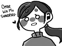 Omae Wa Mo Shindeiru (gift animation)