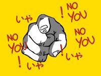 No U (QualiTy)