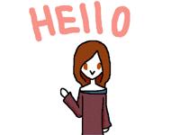 Hello (Human Challenge)