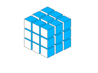 Totally inaccurate cube